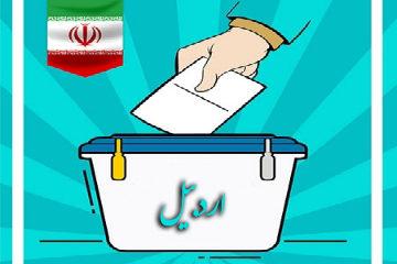 مسئولین ستادهای استانی حزب تدبیر و توسعه ایران اسلامی در اردبیل