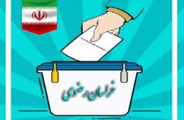 مسئولین ستادهای استانی حزب تدبیر و توسعه ایران اسلامی در استان خراسان رضوی