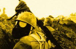 اینفوگرافی| ایران قربانی سلاحهای شیمیایی و میکروبی