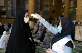 آمار رسمی کرونا در ایران / مرگ نزدیک به ۹ هزار نفر