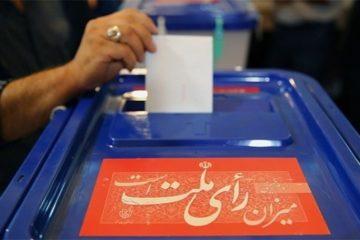 سرنوشتِ مشترک کاندیداهای تکراری ۱۲ دوره انتخابات ریاست جمهوری