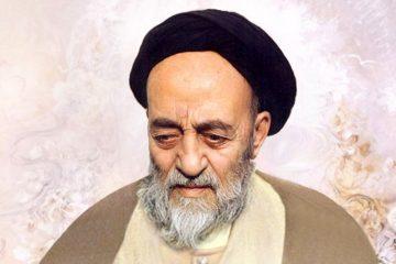 مناسبتی ارزشمند و یادی از مفسر کبیر قرآن