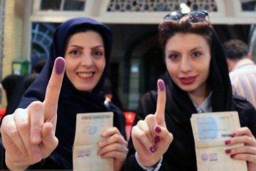 سد راه کاندیداتوری زنان در انتخابات ریاست جمهوری ۱۴۰۰