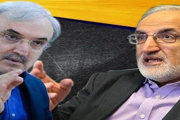 جنجال بر سر یک استعفا در وزارت بهداشت/ پشت پرده اختلاف ملک زاده و نمکی چیست؟
