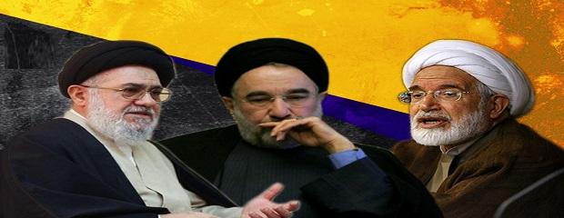 خاتمی، کروبی و موسوی خوئینیها به فکر رهبری دوباره اصلاحات/ روحانیون قدیمی دوباره باز میگردند؟