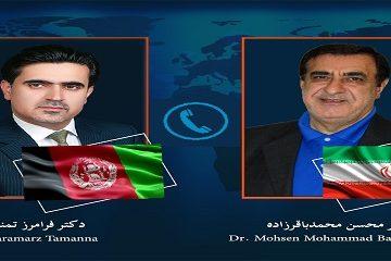 تماس تلفنی فعالین سیاسی ایران و افغانستان