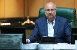 قالیباف:نمایندگان باعث تضعیف مجلس نشوند