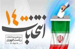 رای مهدی کروبی در انتخابات مشخص شد